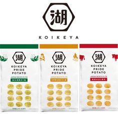 新生 湖池屋 第一弾商品 『KOIKEYA PRIDE POTATO』 日本産じゃがいもを100%使用 老舗・湖池屋がプライドをかけて開発した 素材も製法も一切の妥協のない、日本のポテトチップス