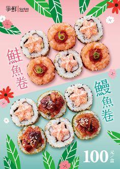 Sushi Take Out, Sushi Express, Menu Design, Sliders, Pineapple, Promotion, Japan, Fruit, Breakfast