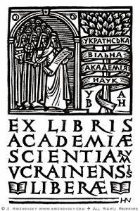 Ex Libris Academia Scientia Ucrainensis