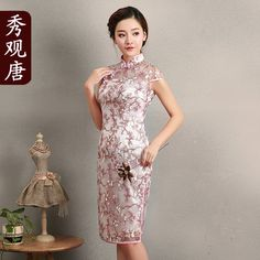 Lovely Embroidery Pink Lace Qipao Cheongsam Dress - Qipao Cheongsam & Dresses - Women