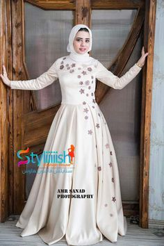 Muslim Fashion, Hijab Fashion, Fashion Dresses, Baby Girl Dresses, Bridal Dresses, Kinds Of Clothes, Clothes For Women, Girls Frock Design, Hijab Dress Party