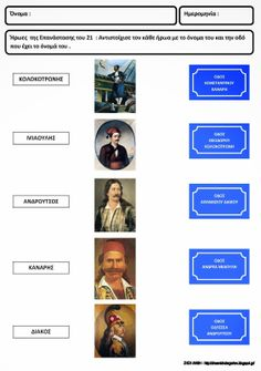 Greek History, Classroom, Education, School, Image, Games, Class Room, Gaming, Onderwijs