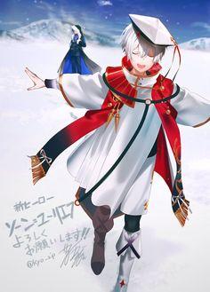 画像 Abs Workout For Women, Cute Anime Boy, Magical Girl, Amazing Art, Chibi, Kawaii, Manga, Boys, Games