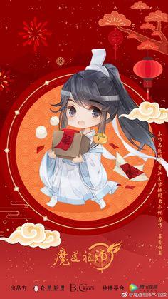 A hub of fabulous Chinese novels, where you can read, translate and create. Kawaii Wallpaper, Cartoon Wallpaper, Anime Chibi, Anime Boys, Sea Illustration, Fan Anime, Chibi Characters, Wattpad, Anime Figures