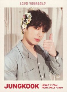 Find images and videos about kpop, bts and jungkook on We Heart It - the app to get lost in what you love. Taehyung, Jungkook Jeon, Namjoon, Jhope, Busan, Jung Kook, Btob, Rapper, Bts Polaroid