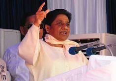 Latest Hindi News,Agra News in Hindi,Agra Samachar: अखिलेश की रथ सवारी दिखा रही है सरकार का खोखलापन - ...