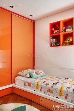 Modern children's rooms 2016