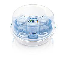 Philips AVENT BPA Free Microwave Steam Sterilizer  This thing saves SO much time!!