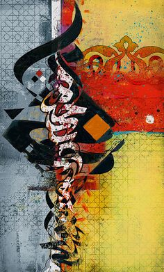DesertRose///Arabesque 1c Painting