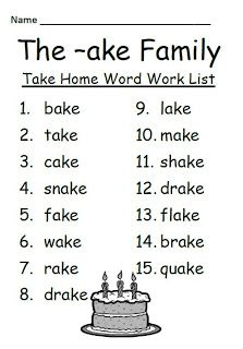 FREEBIE ~ The -ake Family Word Work Lists & Tests by Fern Smith $0