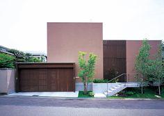 5つの庭をもつ家 外観 「小堀の住まい」