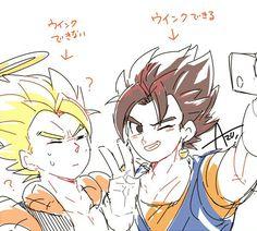 Dragon Ball Z, Dbz Pictures, Gogeta And Vegito, Vegeta And Bulma, Cartoon As Anime, Kawaii Art, Son Goku, Geek Culture, Art Reference