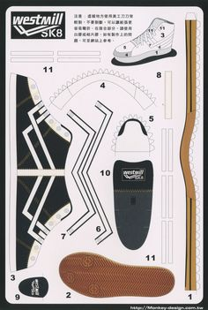 All sizes | Westmill SK8 Athletic Shoe - Cut Out Postcard | Flickr - Photo Sharing!