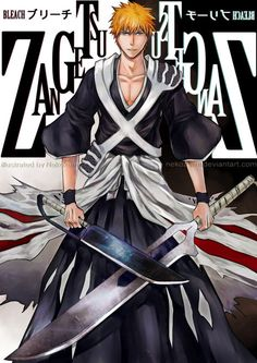 BLEACH - DOUBLE BLADE by Nekozumi.deviantart.com on @deviantART