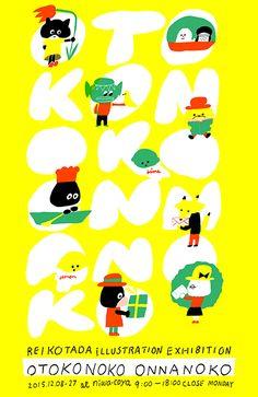 土星のろうそく日記 Children's Book Illustration, Illustrations, Japanese Graphic Design, Sketchbook Inspiration, Kids Prints, Japanese Artists, Surface Pattern Design, Picture Design, Pattern Books