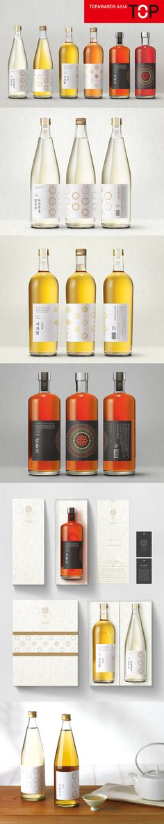 Topawards Asia — Shinsegae Craft Liquor South Korea