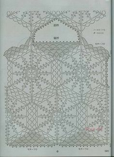 Diagram 1 for Delicate lace Top