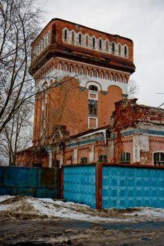 Orekhovo-Zuevo
