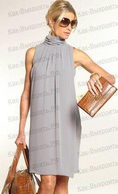 Как сшить летнее деловое платье