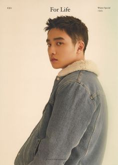 EXO D.O. 'For Life'