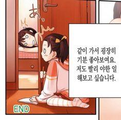 후타바 성장일기 : 네이버 블로그 Manga, Manga Anime, Manga Comics, Manga Art