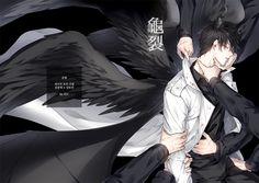 Art Manga, Manga Boy, Manga Anime, Anime Art, Handsome Anime Guys, Cute Anime Guys, Cute Anime Couples, Dark Anime, Character Art