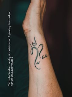 Mom Dad Tattoo Designs, Mom Dad Tattoos, Tattoo Designs And Meanings, Easy Art, Simple Art, Maa Paa Tattoo, Zombie Tattoos, Ganesh Wallpaper, Ganesha Painting