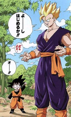 Gohan and Goten from the Dragon Ball Z anime Me Anime, Anime Art, Akira, Dragon Ball Z, Dbz Manga, Gohan And Goten, Fan Art, Anime Comics, Illustrations