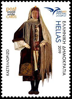 Ενδυμασία από το Καστελλόριζο. Ειδική Σειρά Γραμματοσήμων EUROMED εκδίδεται κάθε χρόνο από τις χώρες που περιβάλλουν τη Μεσόγειο -Ευρωμεσογειακή Ταχυδρομική Ένωση (Euromed Postal Community-EuroMed/PUMed)-με κοινή θεματολογία, στο πλαίσιο της ταχυδρομικής συνεργασίας των χωρών και της ενίσχυσης των ιστορικών και πολιτιστικών δεσμών τους μέσω της προώθησης του φιλοτελισμού. Stamp, Costumes, Cards, Movie Posters, Dress Up Clothes, Stamps, Fancy Dress, Film Poster, Maps