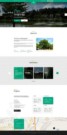 Simple Web Design, Best Web Design, Homepage Design, Ui Ux Design, Web Layout, Layout Design, Ppt Template Design, Ui Web, New Theme