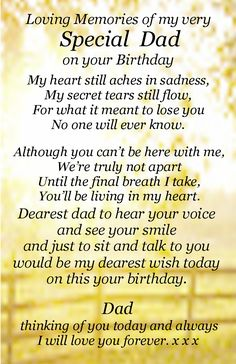 father's day greetings who passed away