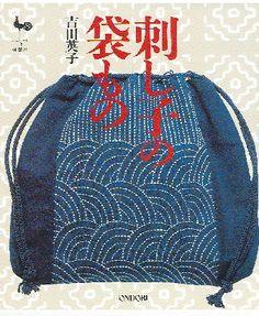 sashiko designs | ... sashiko patterns and unique bag designs. Wonderful designs & pictures