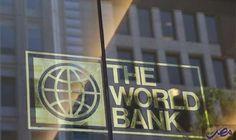 """البنك الدولي يحذر من أن نسبة كبيرة…: حذَّر البنك الدولي من أن نسبة كبيرة من الليبيين باتت على شفا """"السقوط في براثن الفقر""""، وأن نحو ثلث سكان…"""