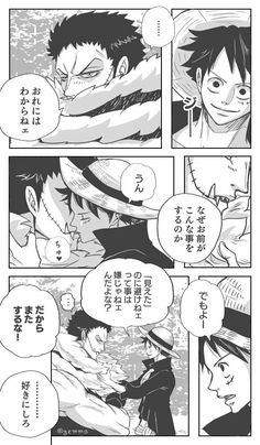 One Piece Ship, One Piece Luffy, One Piece Fanart, One Piece Anime, I Love Anime, Itachi, Ships, Fandoms, Fan Art
