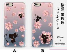 スマホハードケース 桜猫 墨桜Vr.