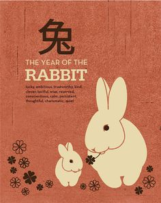 Year of the Rabbit Oversized Archival Print on Etsy, $38.00