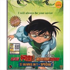 DVD ANIME DETECTIVE CONAN 17 Movies   Lupin Special Box Set 7DVD Case Closed
