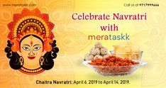 Merataskk provides an option where we help our customers shop for their desired food item and get it delivered right at their door step! Sabudana Khichdi, Water Chestnut, Low Calorie Snacks, Meal Delivery Service, Chaat, Potato Chips, Taste Buds, Food Items