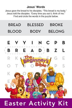 Download this free printable resource for kids. Includes word search, coloring, tracing, and drawing activities. Great tool for families, churches, homeschoolers and more, with preschoolers or young children. Taken from The Beginner's Bible Super, Duper, Mighty, Jumbo Activity Book.  The Beginner's Bible is an illustrated Bible for children, with over 90 of the most beloved Bible stories, written with compelling text and vibrant artwork. Easter Activities, Fun Activities For Kids, Book Activities, Bible Lessons For Kids, Bible For Kids, Drawing Activities, Monthly Themes, Sunday School Crafts, Bible Crafts