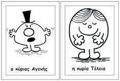 Los Niños: Οι Μικροί Κύριοι - Οι Μικρές Κυρίες και τα ΣΥΝΑΙΣΘΗΜΑΤΑ Snoopy, Printables, Writing, Cards, Blog, Fictional Characters, Print Templates, Maps, Writing Process