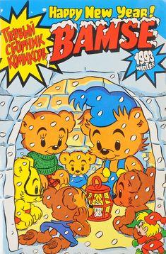 """Книга «Сборник комиксов """"Бамси""""» - купить на OZON.ru книгу с быстрой доставкой   ВВН 0788/БН2-30062017/37"""