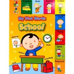 HDI My First Words Tab Book. More than 100 words to learn. Bulk wholesale children's books.