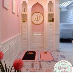 my home dicor🌸💗 ( Home Room Design, Home Design Plans, House Design, Model House Plan, House Plans, Prayer Corner, Islamic Decor, Beautiful Prayers, Prayer Room