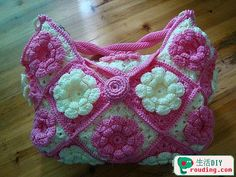 purse made from granny squares