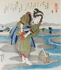 Canvas Print-Woman Fastening her Skirts; from the series Five Pictures of Low Tide, late inch Box Canvas Print made in the UK Japanese Prints, Japanese Art, Fine Art Prints, Canvas Prints, Kuniyoshi, Japanese Illustration, Museum Of Fine Arts, Woodblock Print, Sleep