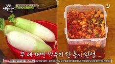 K Food, Korean Food, Kimchi, Cucumber, Food And Drink, Asian, Meals, Dining, Vegetables