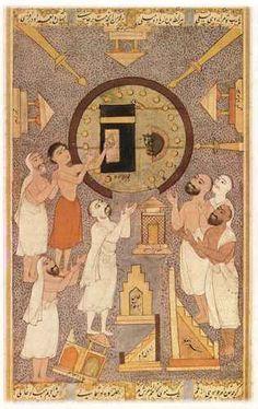 Shaykh Qasim ibn Muhammad ibn Abu Bakr as-Siddiq Mecca Wallpaper, Southeast Asian Arts, Mekka, Beautiful Mosques, Islamic Art Calligraphy, Inspirational Artwork, Sufi, Indian Art, Art And Architecture