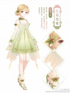 The dress looks insanely similar to one I have in my head for a character.