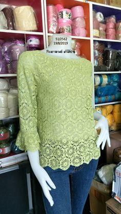 Lace Knitting Patterns, Crochet Top, Cardigans, China, Clothes For Women, Dresses, Fashion, Crochet Coat, Crochet Blouse