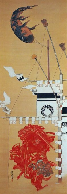 Banners - Shoki figure by Kawanabe Kyosai